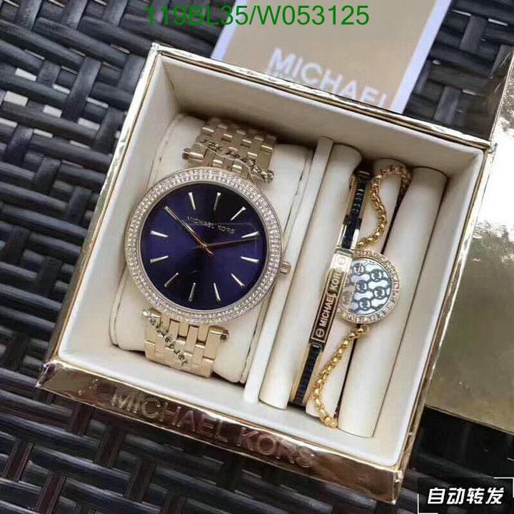 שעונים של מייקל קורס, שעון של MK, MICHAEL KORS, סט של מייקל קורס, צמידים של מייקל קורס