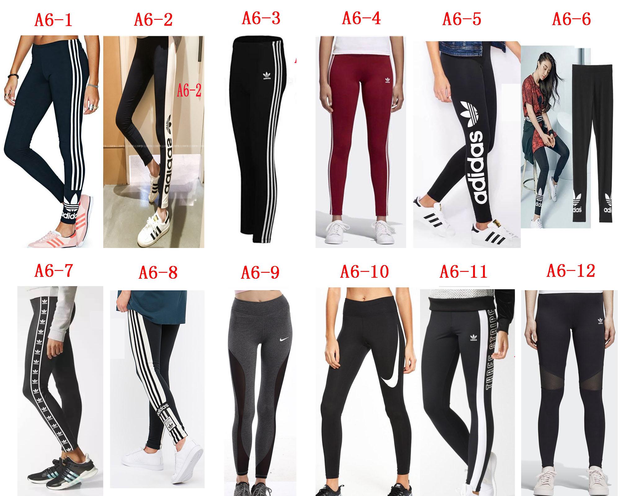 מכנסי ספורט של נייק, אדידס, NIKE, ADIDAS