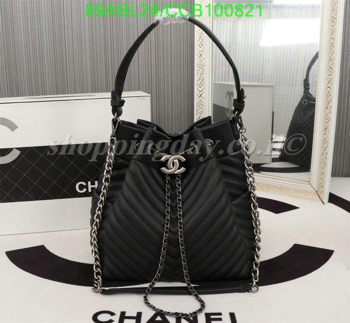 ⚜️ תיק של Chanel ⚜️